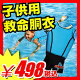 【エントリーで最大P14倍】合計1.5万円以上購入で送料無料! SALE %...
