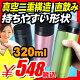 【エントリーで最大P22倍】【マグボトル 水筒 ステンレスマグボトル...