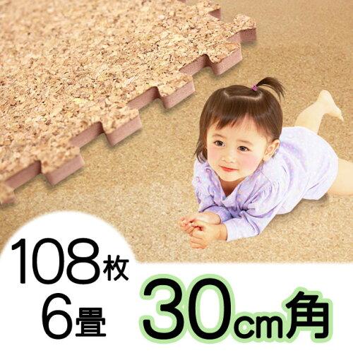 ジョイントマット 高耐久30cm[大粒タイプ]108枚/6畳セット赤ちゃん(A480-108)...