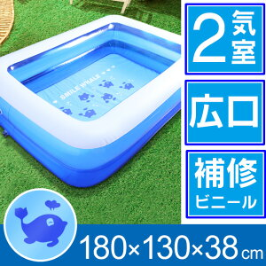 【エントリーで最大P24倍】【プール ビニールプール 家庭用プール 子供用プール ジャンボプール...