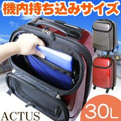 【キャリーバッグ 軽量 機内持ち込み スーツケース キャリーケース トランクケース トップオー...