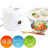 コンパクト電気圧力鍋 tsk | 調理鍋 電気鍋 キッチン用品 便利グッズ 調理道具 調理器具