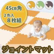 ジョイント カラフル カーペット キッズコーナー キッズスペース 子供部屋 赤ちゃん クッション フローリング