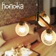 3灯ペンダントライト tsk | シェード キッチン 可愛い 照明器具