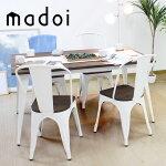 ヴィンテージダイニングテーブルダイニングセット5点セット4人掛け幅140cm天然木×スチールmadoi(まどい)ホワイトtsk|食卓カフェ風ミッドセンチュリーブルックリン木製テーブル