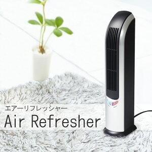 【あす楽対応】【送料無料】【空気清浄機】 空気清浄機 空気清浄器 フィルター交換不要! 高圧電…