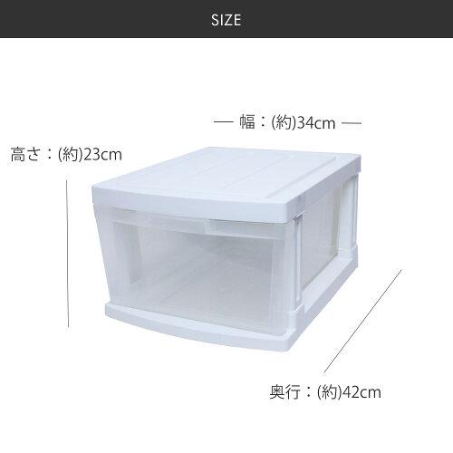【収納ケースプラスチック引き出しエミングEMINGストッカーキッチンクローゼット押入れ】『リビングやキッチンでも活躍積み重ね可能収納ケース12個セット』収納ケースプラスチック引き出しエミングEMINGストッカーキッチンクローゼット押入れ(B344)