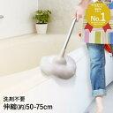 ユニットバスボンくん 抗菌 | グッズ 浴室 お風呂掃除 道...
