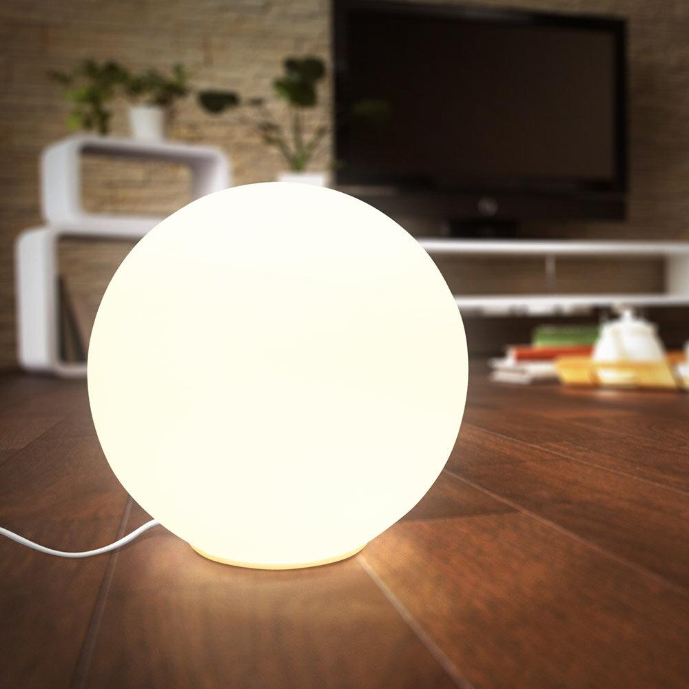 ボールライト 調光式 S 直径20cm | おしゃれ リビング 照明 間接照明 スタンド テーブル 玄関 デスク テーブルランプ LED ライト 照明器具 調光 スタンドライト 北欧 寝室 フロアライト ランプ ledライト ボール型 ベッドサイド デスクライト フロアーライト ボールランプ
