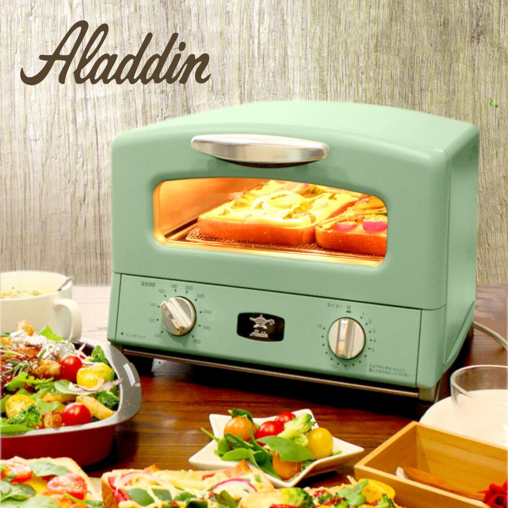 アラジン トースター 4枚 グリル&トースター オーブントースター | おしゃれ アラジントースター グラファイトトースター aladdin ノンフライヤー オーブン グリル ノンフライオーブン グラファイト パン焼き機 パン焼き器 4枚焼き キッチングッズ グリルパン ノンフライ