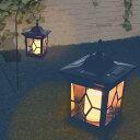 アンティーク調 ガーデンソーラーライト | ガーデニングライト 照明 エクステリア ライト 庭 ガーデンライト ガーデン 屋外 屋外照明 ソーラー ソーラーガーデンライト ソーラーライト 外灯 おしゃれ かわいい スタンド 置き型 おうち時間 ガーデンファニチャー フットライト