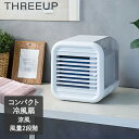 デスクトップ冷風扇エアクールファン | グッズ 赤ちゃん 卓