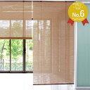 EO竹ロールアップ サイズオーダー ロールカーテン バンブー 幅40-60×高さ40-100cm 簾 すだれ 日除け・間仕切り・目隠し