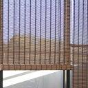 モダン バンブー スクリーン 88×135cm | ベランダ...