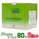 丹羽SOD様食品 Niwana(ニワナ)マイルドタイプ90包 3箱セット【全国送料無料】【代引き手数料無料】【ポイント10倍】