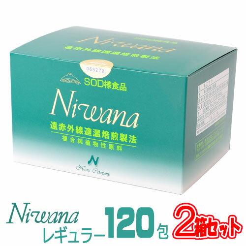 健康維持, SOD加工食品 10SOD Niwana 120 2