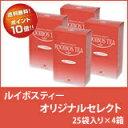 ルイボスティーオリジナルセレクト4箱セット【送料無料】ポイント10倍■