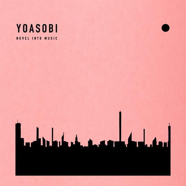 新品・当日 YOASOBITHEBOOK完全生産 盤/CD/XSCL-50(CD+付属品)(特典なし)アルバムヨアソビザブック