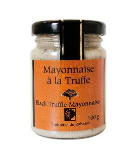 『人気商品』トリュフマヨネーズトリュフ7%を使用したライトなマヨネーズTruffieres de Rabass...