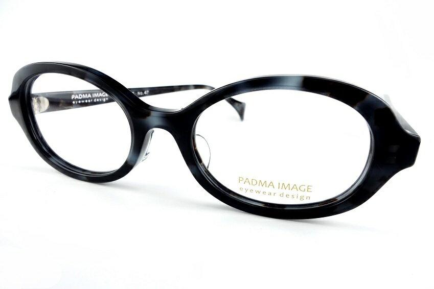 眼鏡・サングラス, 眼鏡 PADMA IMAGEMARBLE no.47