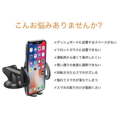 PHILIPSフィリップス車載ホルダー吸盤式クリップ車載スマホホルダー車スマホスタンド車載用送風口ダッシュボードスマホホルダー360度回転片手操作iPhoneXSiPhoneXSMaxiPhoneXRiPhoneXiPhone8iPhone7iPhoneandroidsony対応車載スタンドDLK35002