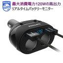 カシムラ USB充電&同期ケーブル 1.2m C-C BK AJ-576