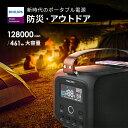 【200円OFFクーポン】 Philips フィリップス ポ