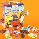 【公式】【期間数量限定 ハロウィン】ロイズハロウィンわくわくボックス プレゼント ギフト スイーツ スイーツセット おしゃれ チョコ チョコレート 詰合せ 詰め合わせ 詰め合せ・・・