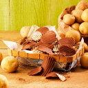 【公式】【期間数量限定 秋】ロイズ ポテトチップチョコレート[新じゃが]プレゼント ギフト スイーツ スイーツセット おしゃれ 北海道