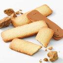 ロイズ バトンクッキー[黒糖25枚入]プレゼント ギフト スイーツ スイーツセット おしゃれ その1