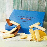 ロイズ バトンクッキー[ココナッツ&フロマージュ]プレゼント ギフト プチギフト スイーツ スイーツセット おしゃれ