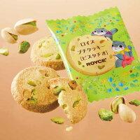 【公式】ロイズ プチクッキー[ピスタチオ 8枚入]プレゼント ギフト プチギフト スイーツ スイーツセット おしゃれ