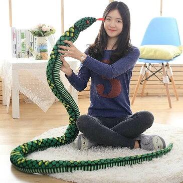 【年末限定・エントリーでポイント10倍】蛇のぬいぐるみ ヘビ 大きい 手触りふわふわ 動物ぬいぐるみ 抱き枕 女性 彼女 ギフト 贈り物 女の子 店飾り おもちゃ 280cm