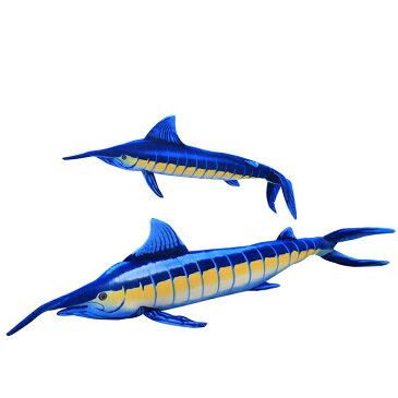 クロカジキのぬいぐるみ リアルクロカジキ カジキマグロ 海洋生物 手触りふわふわ 動物 抱き枕 プレゼント サプライズ 飲食店 贈り物 女の子 店飾り おもちゃ 全長150cm