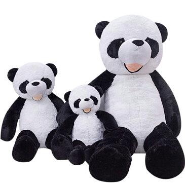 【期間限定・エントリーでポイント10倍】ぬいぐるみ可愛いパンダ PANDA 抱き枕 特大 プレゼント 御祝い お誕生日 手触りふわふわ 動物 女性 母の日 クリスマス 彼女 ギフト 贈り物 女の子 店飾り おもちゃ270cm