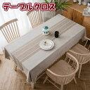 テーブルクロス テーブルカバー 食卓カバー リネン 綿麻 北欧風 長方形 耐久性 厚手 水洗い 135*215cm