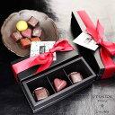 チョコレート ギフト 3個入 ボンボンショコラリボン包装 「パッション タンザニア メキシック」 1