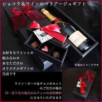 バレンタインショコラチョコレートボンボンショコラ3個入リボン包装「パッションタンザニアメキシック」