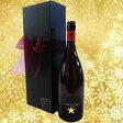 ビール ギフト イネディット 誕生日プレゼント 父の日 お歳暮 お中元 クリスマスプレゼント ワイン ギフト シャンパン ギフト 内祝い おしゃれ 結婚祝い リボン