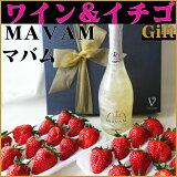 いちご・イチゴ・ワイン・おしゃれ・可愛い・かわいい・綺麗・ギフト・内祝い・誕生日プレゼント・クリスマスプレゼント・お祝い・プレゼント・ギフト・贈り物・贈り物結婚祝い