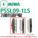 アクリルフラットバー蛍光グリーン 厚み2mm 20x300mm