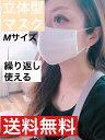 新作 接触冷感マスク 速乾【繰り返し使える布マスク】オフィスマスク クールセンサー【送料無料】
