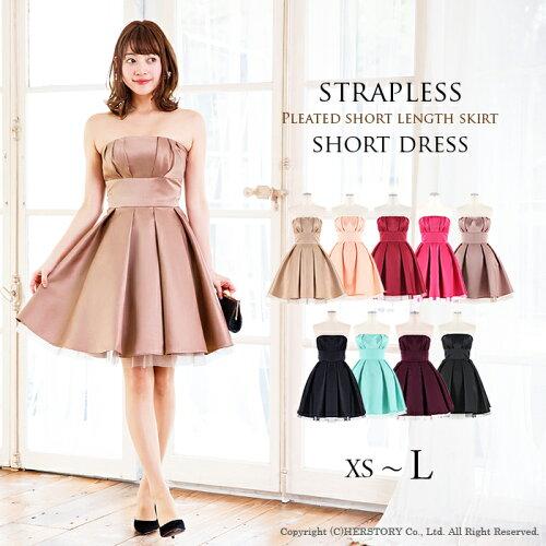 パーティードレス☆シルキー&マットの上品な光沢につつまれて♪愛されスイート ミディアムドレス ...