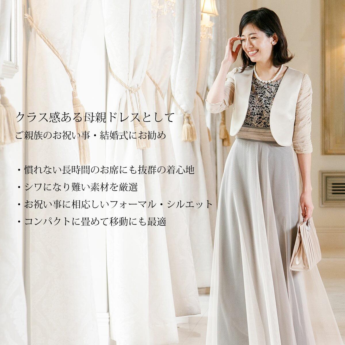 チュールAライン ロングドレス 演奏会 発表会 ステージドレス 大きいサイズ 赤 黒 青 シャンパン ベージュ 二次会 花嫁 着やすい パーティードレスFD-180086