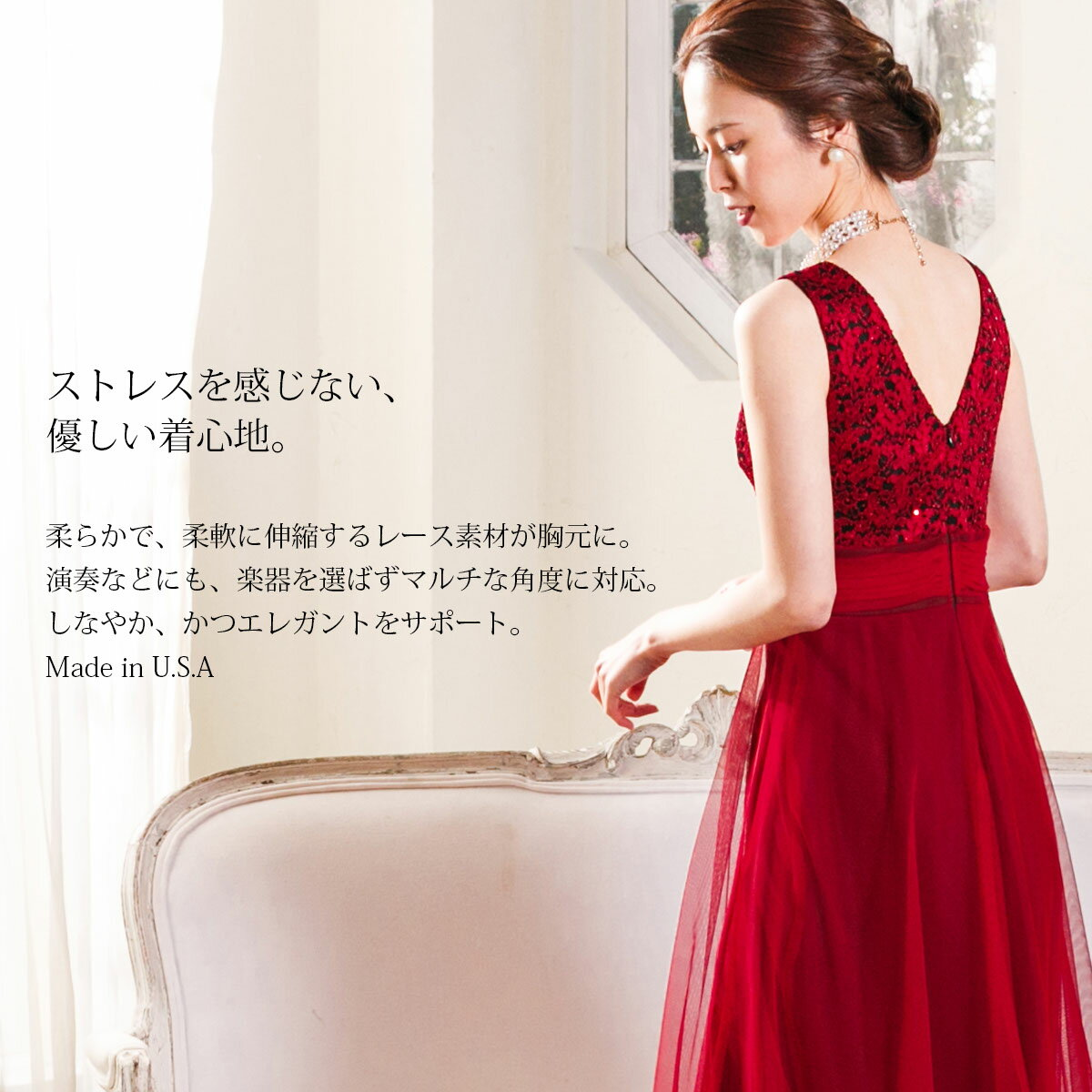 チュールAラインロングドレス演奏会発表会ステージドレス大きいサイズ赤黒青シャンパン