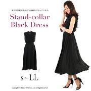 お呼ばれ スタンドカラーブラックドレス アンクル レビュー パールネックレスプレゼント パーティー クルージング ディナー