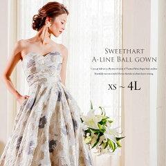 4e50a485f0140 楽天市場 パンツドレス:ドレス通販 アールズガウン