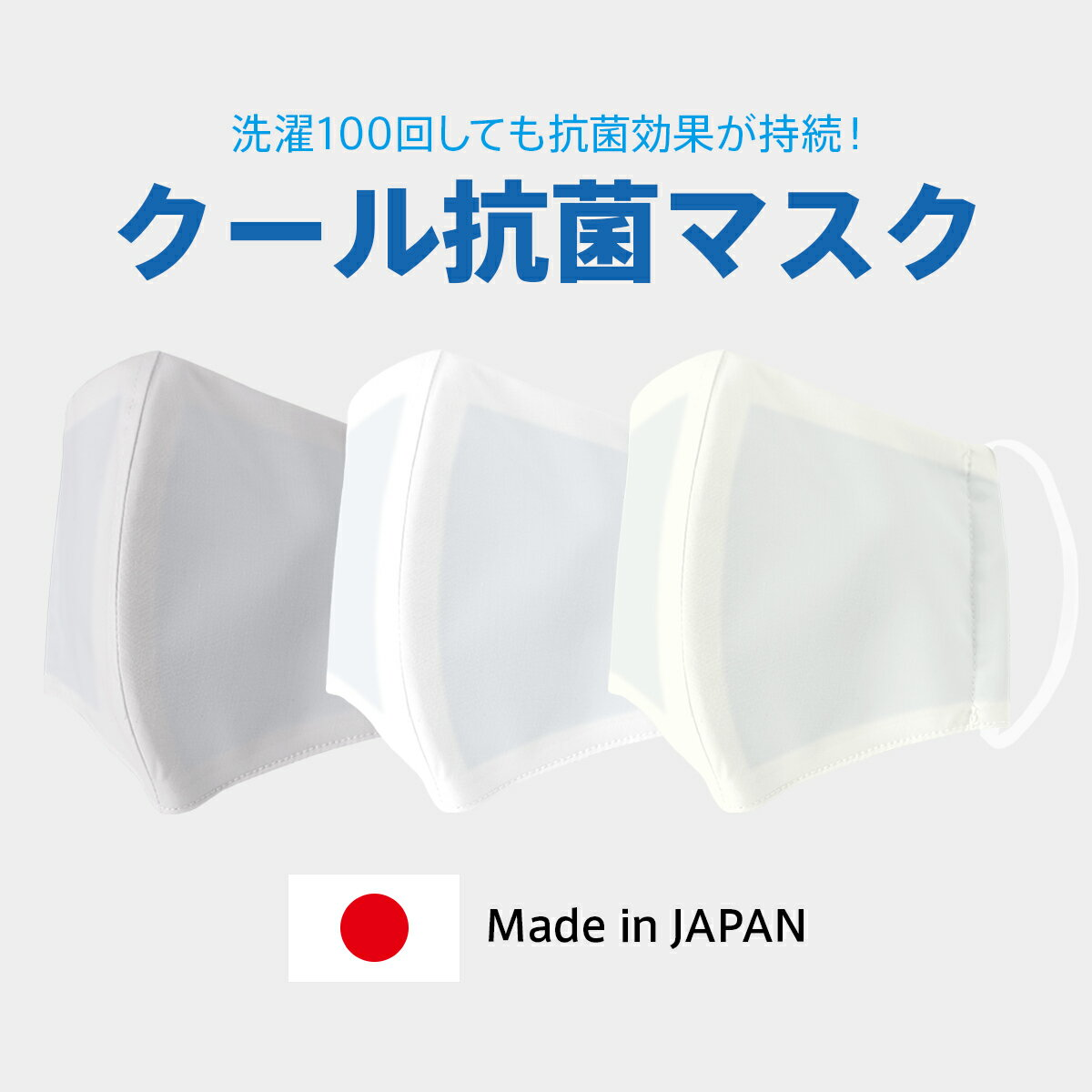 速報 マスク 製 com 在庫 日本