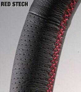 黒革/赤ステッチ仕様のイメージです