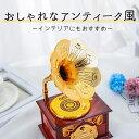 ♪お好きな曲で製作! 標準18弁ミニ宝石箱オリジナルオルゴール【楽ギフ_包装選択】【楽ギフ_のし宛書】